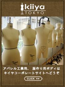Kiiya Co., Ltd.